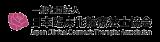 JCTA日本臨床化粧療法士協会